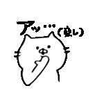 ちゃんねこ3(個別スタンプ:03)