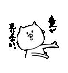 ちゃんねこ3(個別スタンプ:05)