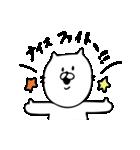 ちゃんねこ3(個別スタンプ:06)