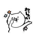 ちゃんねこ3(個別スタンプ:07)