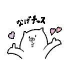 ちゃんねこ3(個別スタンプ:08)