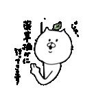 ちゃんねこ3(個別スタンプ:09)