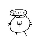 ちゃんねこ3(個別スタンプ:14)