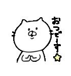 ちゃんねこ3(個別スタンプ:15)