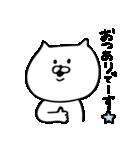 ちゃんねこ3(個別スタンプ:16)