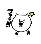 ちゃんねこ3(個別スタンプ:17)