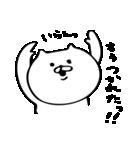 ちゃんねこ3(個別スタンプ:20)
