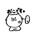 ちゃんねこ3(個別スタンプ:22)