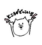 ちゃんねこ3(個別スタンプ:23)