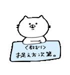 ちゃんねこ3(個別スタンプ:24)
