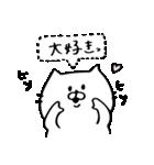 ちゃんねこ3(個別スタンプ:26)