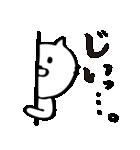 ちゃんねこ3(個別スタンプ:30)
