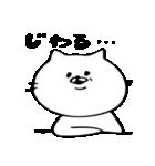 ちゃんねこ3(個別スタンプ:34)