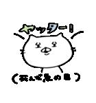 ちゃんねこ3(個別スタンプ:36)
