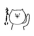 ちゃんねこ3(個別スタンプ:37)
