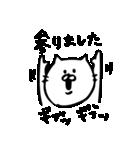 ちゃんねこ3(個別スタンプ:38)