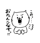 ちゃんねこ3(個別スタンプ:39)