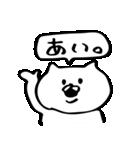ちゃんねこ3(個別スタンプ:40)