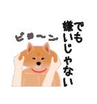 柴田さんと近所の犬。(個別スタンプ:03)