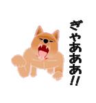 柴田さんと近所の犬。(個別スタンプ:13)