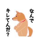 柴田さんと近所の犬。(個別スタンプ:14)
