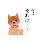 柴田さんと近所の犬。(個別スタンプ:15)