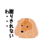 柴田さんと近所の犬。(個別スタンプ:18)