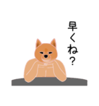 柴田さんと近所の犬。(個別スタンプ:33)