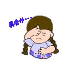 よく使う日常挨拶と感情表現(三つ編み少女)