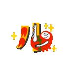 『ぴかぴか☆』かにお(個別スタンプ:34)