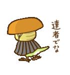 インコ気まぐれ 秋の空(個別スタンプ:27)