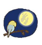 インコ気まぐれ 秋の空(個別スタンプ:34)