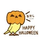 インコ気まぐれ 秋の空(個別スタンプ:36)