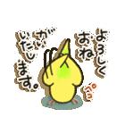 インコちゃん日常パック(個別スタンプ:01)