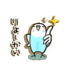 インコちゃん日常パック(個別スタンプ:02)