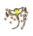 インコちゃん日常パック(個別スタンプ:07)