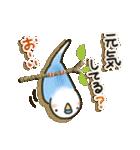 インコちゃん日常パック(個別スタンプ:09)
