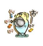 インコちゃん日常パック(個別スタンプ:10)