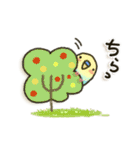 インコちゃん日常パック(個別スタンプ:11)