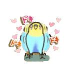 インコちゃん日常パック(個別スタンプ:14)