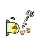 インコちゃん日常パック(個別スタンプ:20)