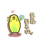 インコちゃん日常パック(個別スタンプ:21)