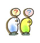 インコちゃん日常パック(個別スタンプ:25)