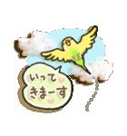 インコちゃん日常パック(個別スタンプ:29)