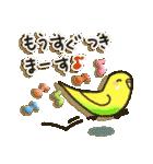 インコちゃん日常パック(個別スタンプ:32)