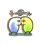 インコちゃん日常パック(個別スタンプ:34)