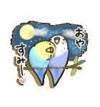 インコちゃん日常パック(個別スタンプ:39)