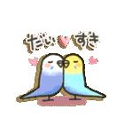 インコちゃん日常パック(個別スタンプ:40)
