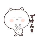 にゃんころ 佐賀弁編(個別スタンプ:03)