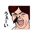 鼻にクワガタ(個別スタンプ:01)